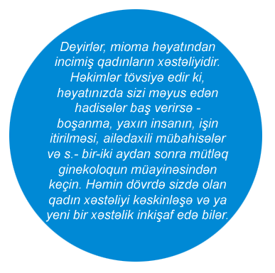 Uşaqlıq miomasının ƏMƏLİYYATSIZ MÜALİCƏSİ 3